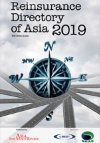 Reinsurance Directory of Asia 2019